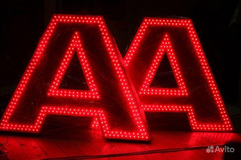 Как сделать светящиеся буквы своими руками из светодиодов 7