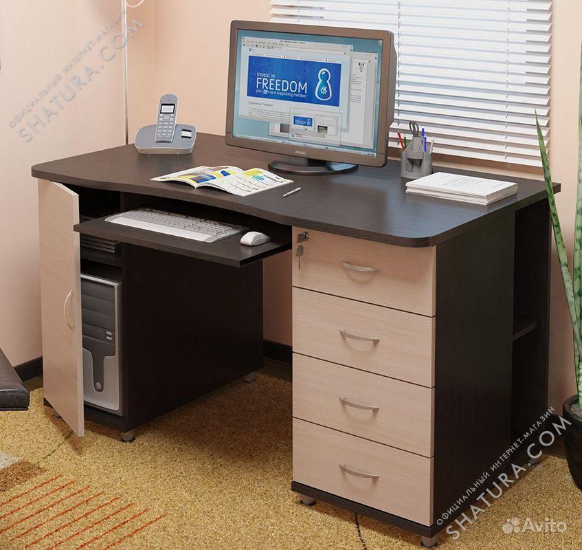 Купить компьютерный стол в кирове, стол для компьютера, стол.
