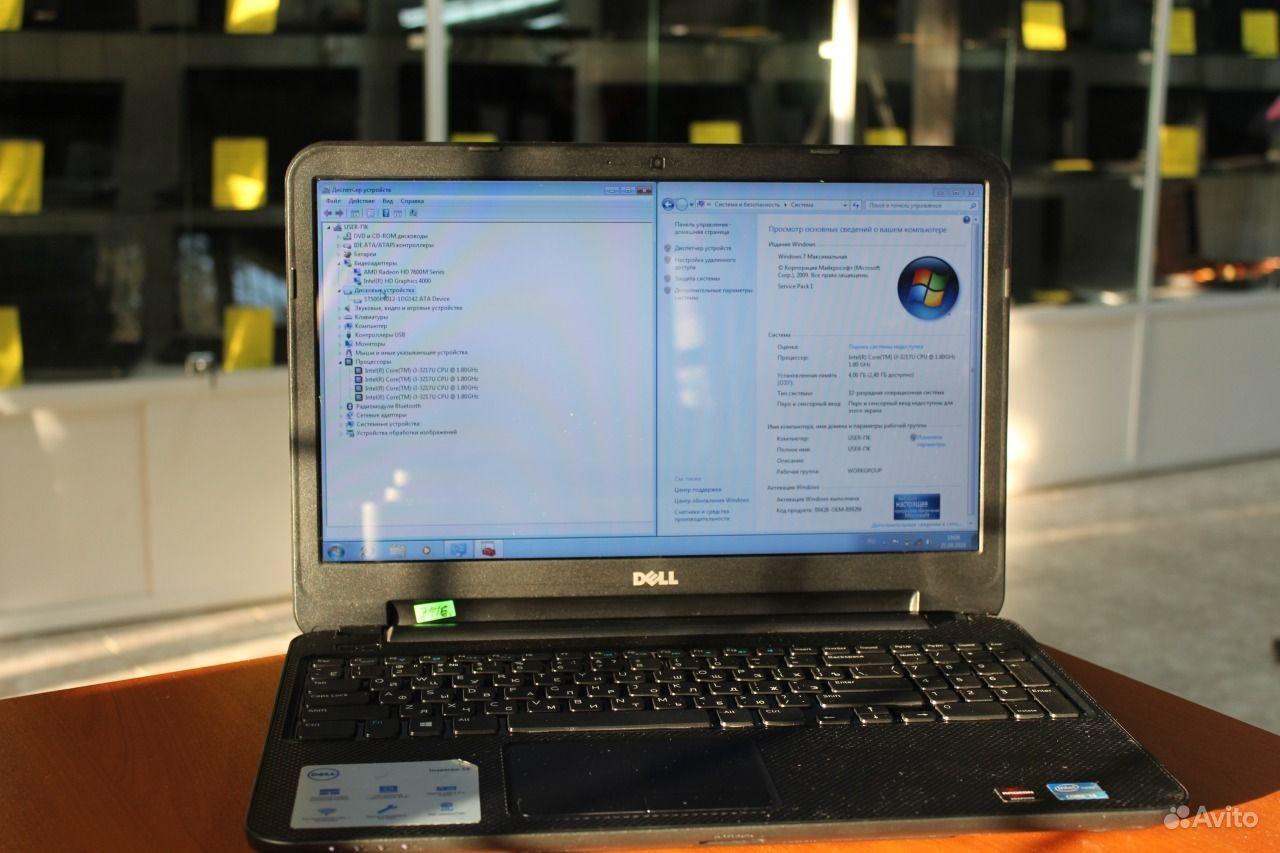 Ноутбук Dell Inspiron 15. Омская область,  Омск