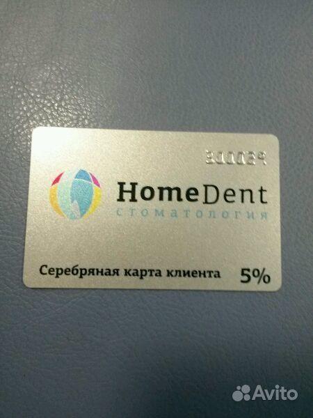 Продам дисконтную карту в стоматологию. Красноярский край,  Красноярск