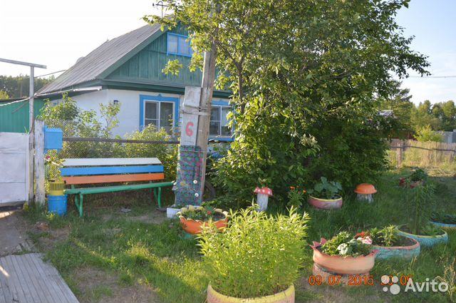 стригитесь благоприятные комсомольск на амуре продажа домов авито буквы своими детками