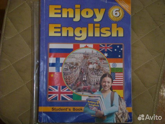Enjoy english 9 класс. Поурочные планы к учебнику биболетовой м. З.
