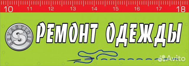 комбинезон moncler б/у