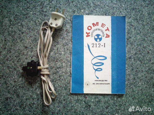 Магнитофон катушечный Комета