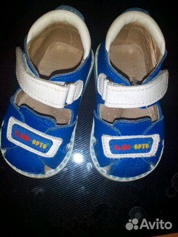 Детские сандалии таши орто 89607447860 купить 1