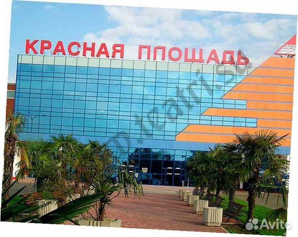 Описание: Магазин Интекс-Краснодар предлагает продукцию фирмы Intex в.