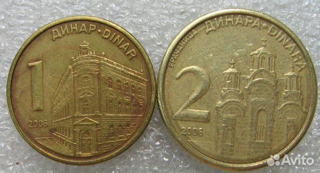 Монеты сербии и других стран