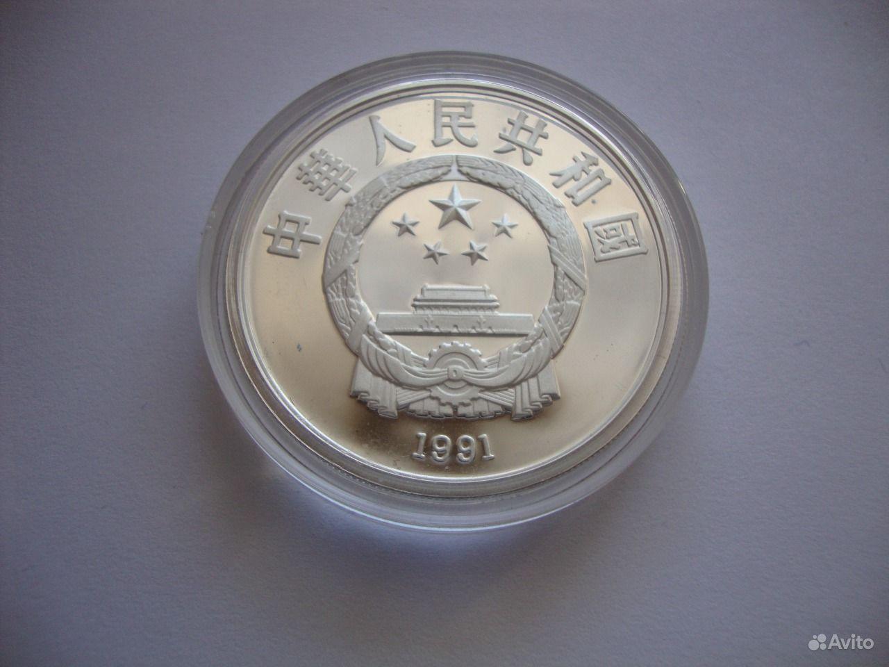 Китай 10 юаней 1991 Олимпиада Теннис Серебро купить в Москве на Avito