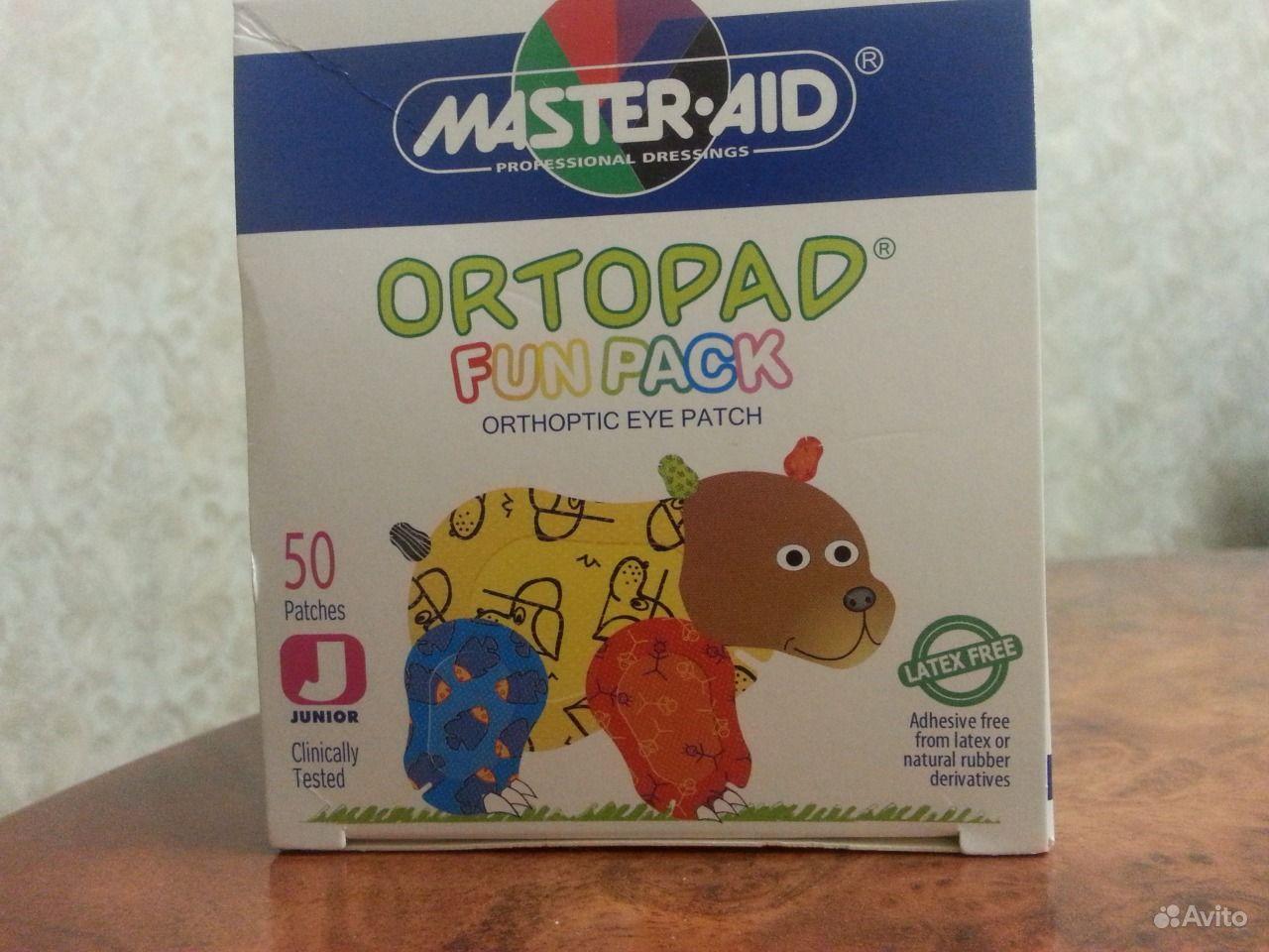 Глазные пластыри детские (окклюдеры) Ortopad