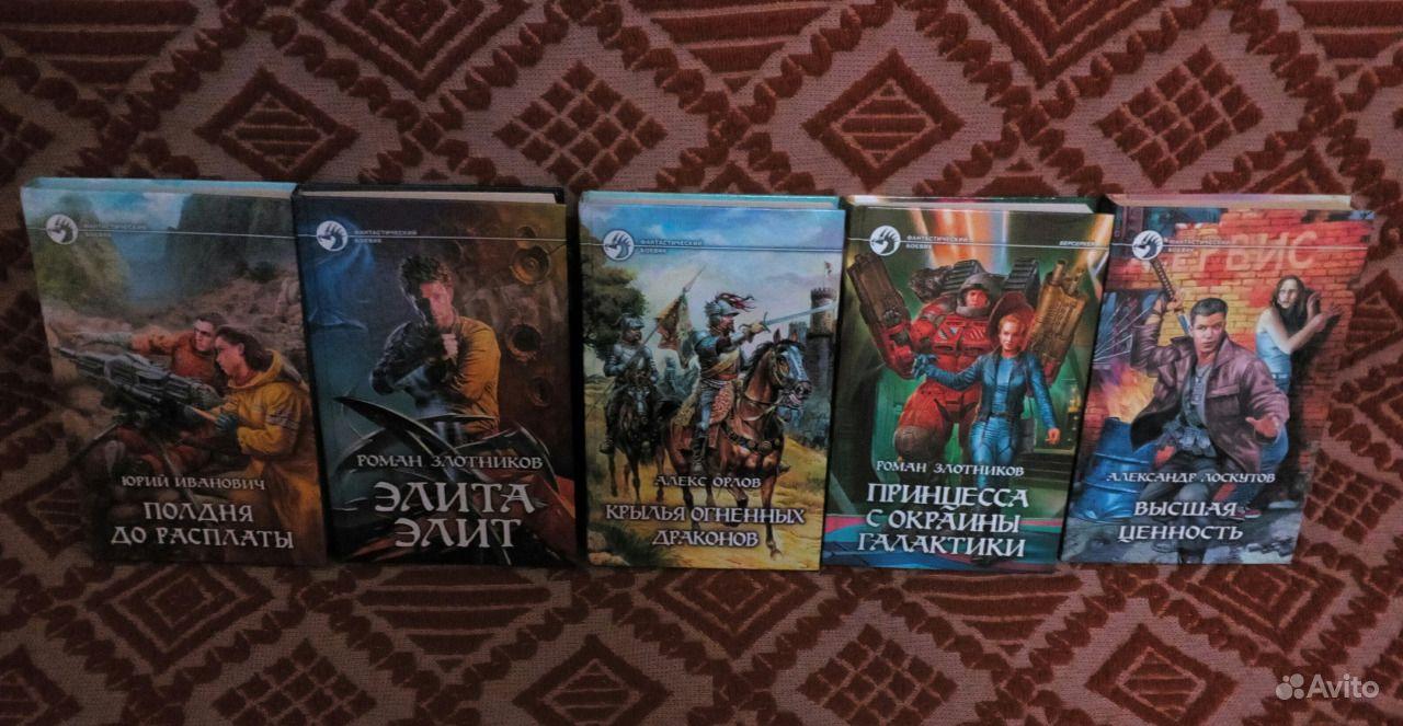 Здесь есть возможность читать онлайн «алекс орлов: крылья огненных драконов» — ознакомительный отрывок электронной книги, а после прочтения отрывка купить полную версию.