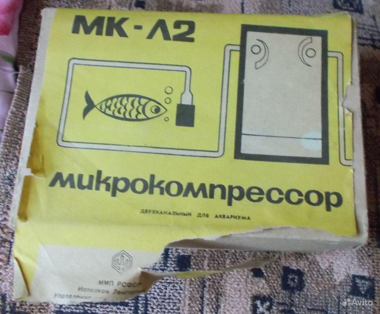 Микрокомпрессор аквариумный 2 канальный мк-Л2