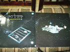 Supertramp-crime OF THE century -germany NM