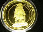 Золотые Монеты комплект 1/25 и 1/4 унции пруф