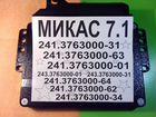 Эбу Мозги на Ваз Микас 7.1 Газ Соболь-Партнер УАЗ