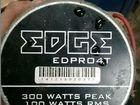 Рупора edge