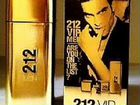 C. H Carolina Herrera 212 VIP for men gold