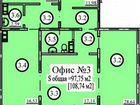 Офисное помещение, 97.75 м²