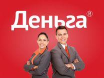 Работа в таганроге для девушек на авито анна азерли фото
