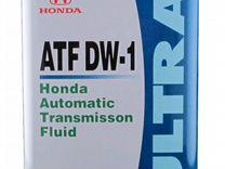 Масло для АКПП Honda ATF DW-1, 4 литра — Запчасти и аксессуары в Красноярске