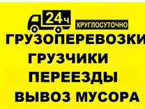 Доска бесплатных объявлений в городе бийске подать бесплатное объявление в геленджике