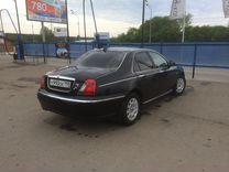 Rover 75, 2003 г., Воронеж