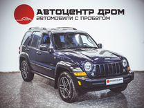 Jeep Cherokee, 2006 г., Санкт-Петербург