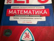 Купить книги и журналы, БУ и новые в Рязанской области на Avito 4375a1e536c