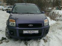 Ford Fusion, 2008 г., Воронеж