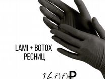 Ламинирование, ду, Обучение, Ботокс, Архитектура Б — Предложение услуг в Москве