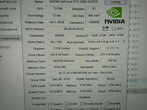 Видеокарта GeForce RTX 2060 Super 8 Gb