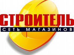 Ищу работу в ростове ярославском на авито свежие вакансии авито свежие вакансии от работодателя азов