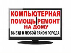 ь 288 подать объявление inurl add php