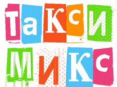 Работа в новокузнецке свежие вакансии сегодня для мужчины 55 лет дать объявление в телекомпанию арис кумертау