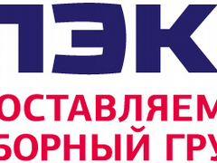 Ярмарка сургут бесплатные объявления вакансии работа автомалиновка сайт минского авторынка доска объявлений онлайн