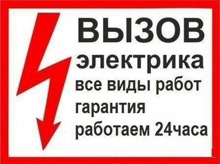 Доска объявлений в стрежевом о работе машины барнаул частные объявления