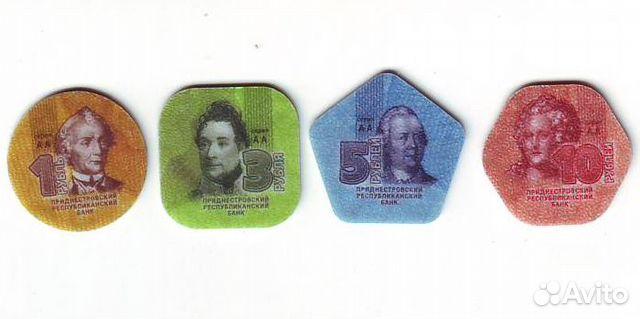 Пластиковые монеты приднестровья купить сколько стоит 10 тенге 2006 года