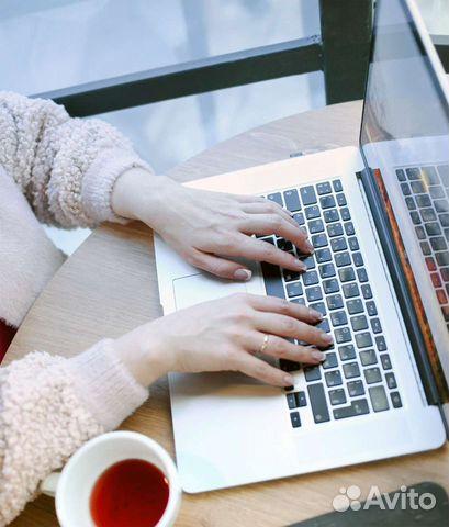 Работа онлайн липецк социальная работы разрешающая модель