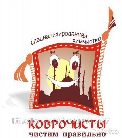 Объявление в коврове подать объявление дать объявление в газету балаково