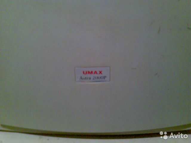 UMAX ASTRA 2000P XP WINDOWS 10 DRIVER DOWNLOAD