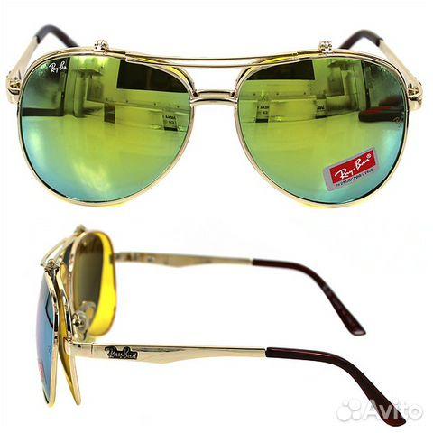 Очки с откидными стеклами солнцезащитные