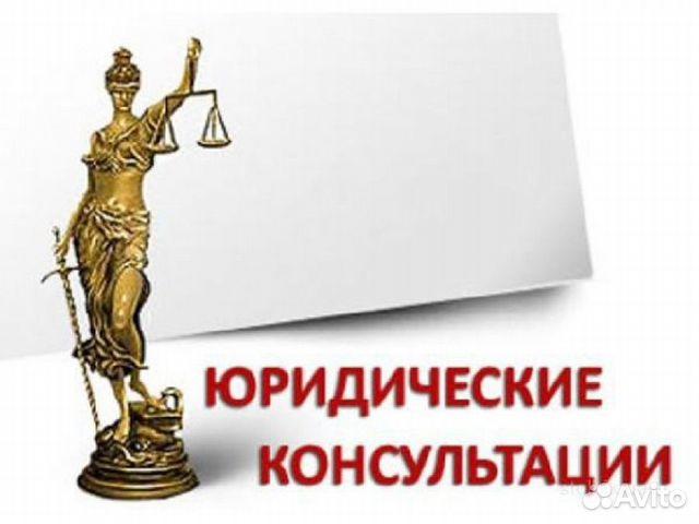 услуги юриста по гражданским делам цена каким образом
