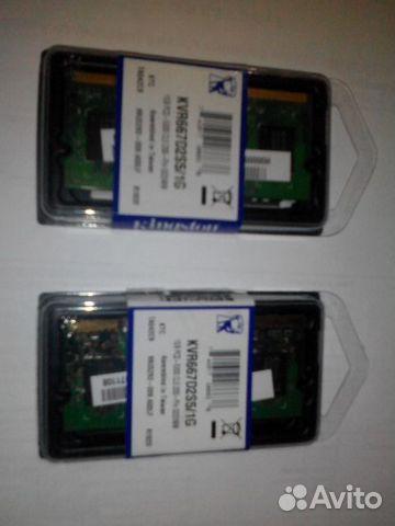 Модуль оперативной памяти для ноутбука 89870575012 купить 4
