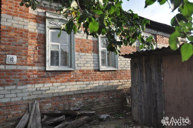 обмен дома на квартиру саратов чтобы