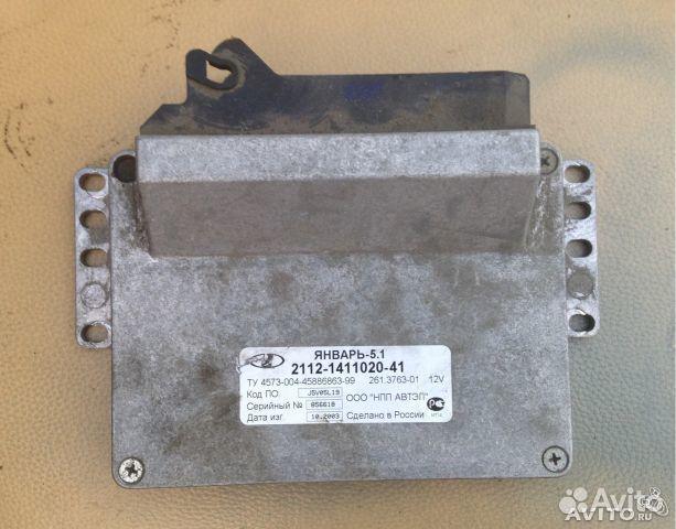 Фото №7 - блок управления двигателем ВАЗ 2110