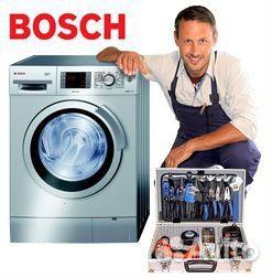 Ремонт стиральных машин bosch в Москве обслуживание стиральных машин bosch Улица Слобода (деревня Мостовское)