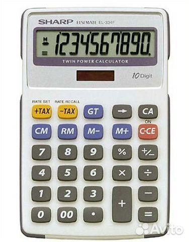 профессиональный калькулятор - фото 4