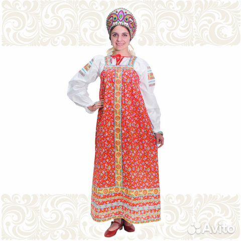 1515ad8c61b Русский народный сарафан -