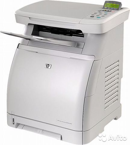 HP Color LaserJet CM1015 Multifunction Driver Software Download