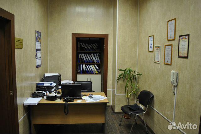Аренда офиса в иркутске авито аренда офиса в бизнес центре харьков
