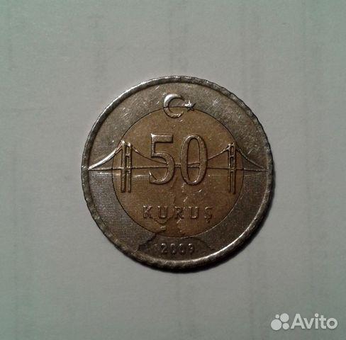 Монеты авито россия фото webmoney